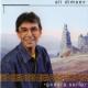 Theman Qhaxh - Ali Dimaev