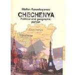 Chechenya: Political & Geographic Portrait