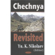 Chechnya Revisited