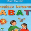 Chechen Language Textbook in Latin Alphabet Published