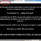 Main Propagand Webpage of Puppet Kadirov was Hacked!