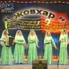 Ensemble Zhovxar – Niysarhoy (Mp3)