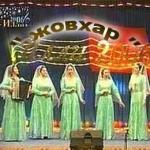 Ensemble Zhovxar – Niysarhoy (Mp3)