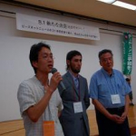 International Conference in Japan