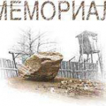 Memorial Ready to Resume Work in Chechnya