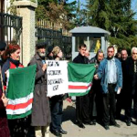 Announce the Demonstration on Chechen Refugees