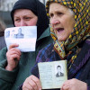 Action Requested for Disappearing Relatives of M.Aushev