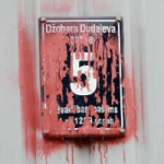 """Russian Vandals Painted the Street Signs at """"Dzhoxar Dudaev"""" Street"""