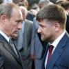 Estemirova's Murder pinned on Chechen in France