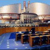 ECHR Fines Russia 186 Thousand Euros