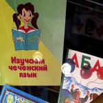 Chechen Language in Danger