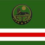 Get Your Chechen Republic of Ichkeria Flag!