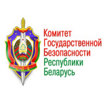 Belarusian KGB Arrests Former Chechen Fighters
