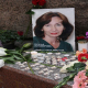 Invitation to Protest in Memory of Natalya Estemirova