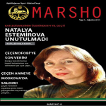 """August 2013 Issue of Monthly Magazine """"Marsho"""" Released"""