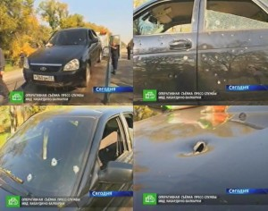 car-of-aushev-after-the-attack