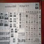 Jeune homme tchétchène ont disparu dans des circonstances mystérieuses