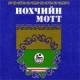 Cours de langue tchétchène: Rencontre - Dialogue