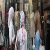 Tchétchènes en Autriche sentiment d'insécurité après des incidents à Boston