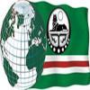 Déclaration de l'organisation de jeunesse Tchétchène