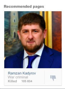 kadyrov-suggestion-for-facebook