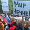 Rusya' da Savaşa Hayır Mitingleri