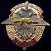 Eski Rus Polis İşkenceden Sorumlu Bulundu