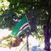 Çeçen Mülteciler Bağımsızlık Gününü Kutladı