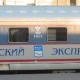 Nevsky Ekspres Olayı İnguşlara Yüklendi