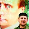 Kadirov'un Öğretmenleri Öğrencileri Fişleyecek