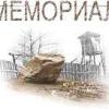 Memorial Çeçenya'ya Geri Dönüyor