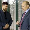 Muhaliflerin Ölümünde Soruşturma Kadirov ile Bağlantı Kuruyor