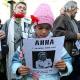 Yüzlerce Kişi Politkovskaya Anısına Moskova'da Toplandı
