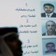 Dubai Mahkemesi Kadirov'un Kişisel Katili Adam Delimkhanov'u İşaret Etti