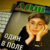 Dosh Dergisi Gazetecileri Kaçırılışlarını Anlattı