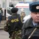 İnguşetya Hakkında Yazan İnternet Günlükçüsü Moskova'da Tutuklandı