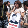 Hak Savunucularından Natalya Estemirova Cinayeti için Basın Toplantısı