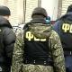 Kuzey Kafkasya'da Terör Devam Ediyor