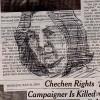 Bağımsız Rapor: Estemirova Cinayeti Soruşturması Yanlış Yolda