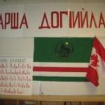 Anavatan Dışında İlk Çeçen Okulu Açıldı