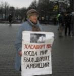 Kremlin' in İşgalci Politikasına Tepki