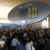 Havaalanındaki Bekleyiş Açlık Grevini Başlattı