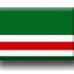 İchkeria Hükümeti Basın Servisi' nden Açıklama