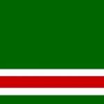 İçkerya Hükümeti'nden Gürcistan'a Kutlama Mesajı