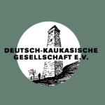 Berlin'de Çeçen Kültür Gecesi