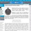 Rus Mahkemesi Ichkeria.info'nun Engellenmesini Emretti