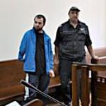 Bulgar Mahkemesi İade Kararı Verdi