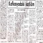 Kafkasya'daki Katliam (1951)