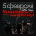 Novy Aldy Katliamının 13.Yıldönümü