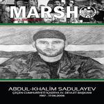 """Aylık Dergi """"Marsho""""nun Temmuz 2014 Sayısı Yayınlandı!"""